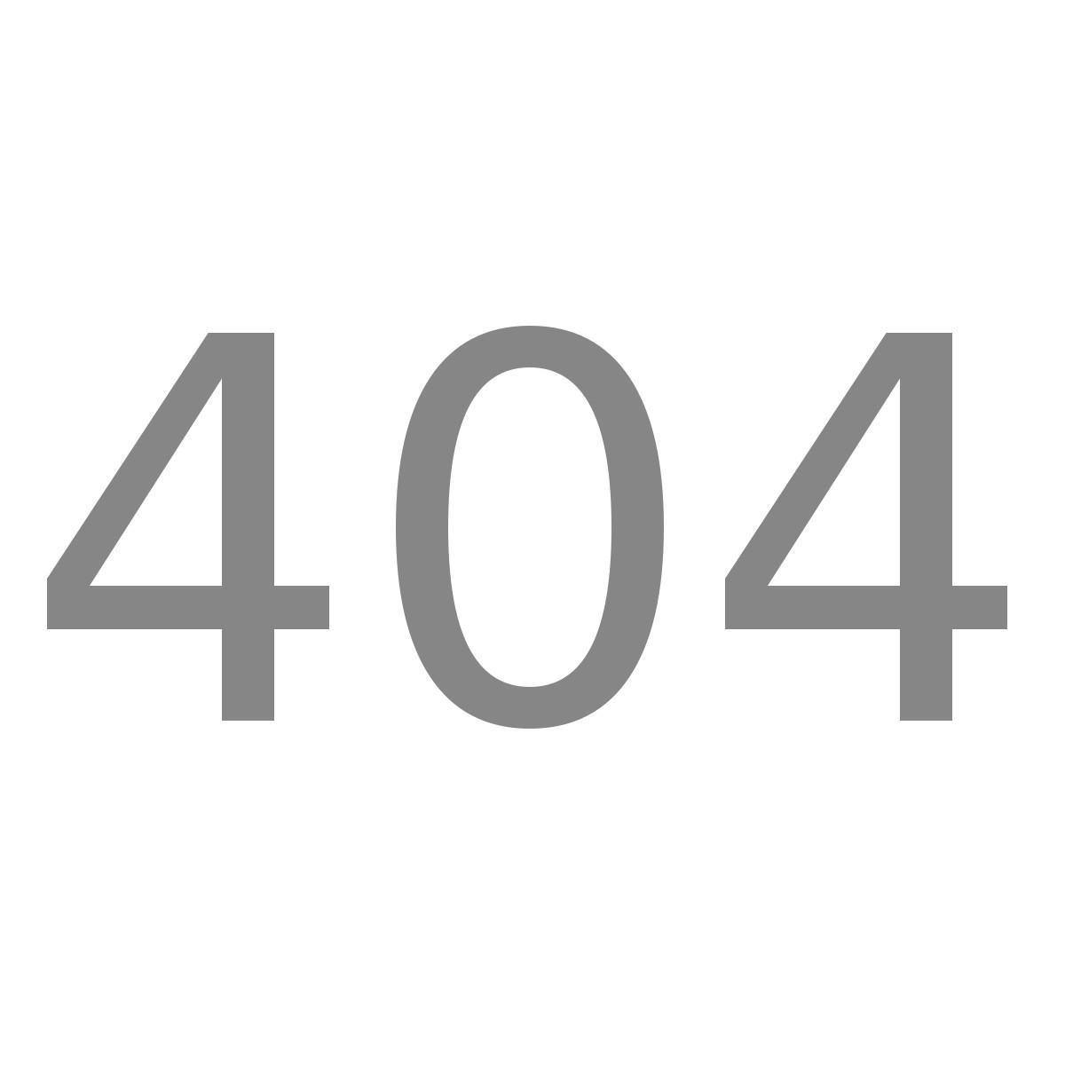 "19""-Rack-Einschub"